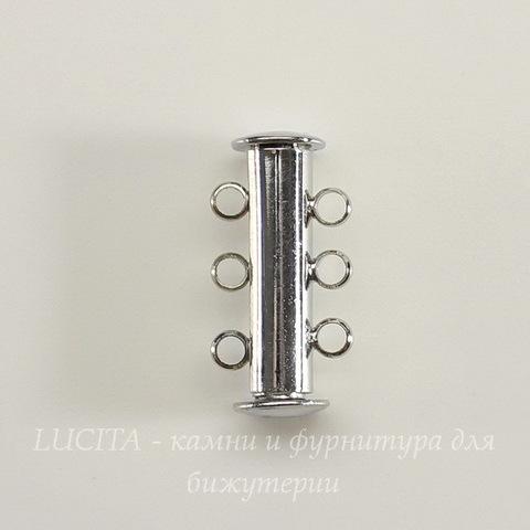 Замок магнитный трубочка на 3 нити (цвет - платина) 20х10 мм