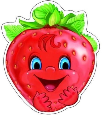 Новый игры, картинки ягодок для детского сада