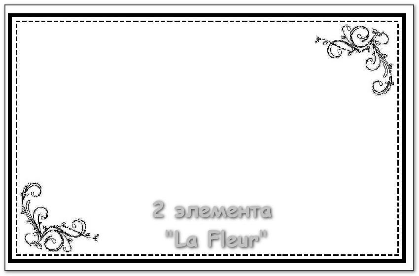 Тиснение La Fler. Пример 2 тиснения.  Дополнительная опция.