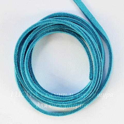 Шнур замшевый (искусств), 3х1,5 мм, цвет - голубой, примерно 1 м