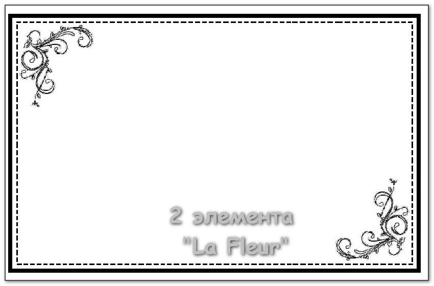 Тиснение La Fler. Пример 2 тиснения вариант 2. Дополнительная опция.