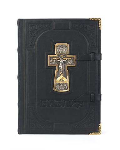 Библия «Вознесение»