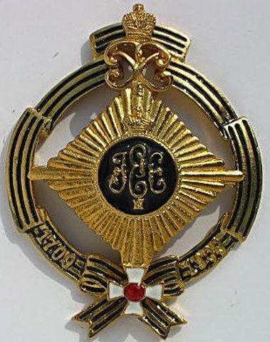 Знак 13-го Драгунского Военного Ордена полка