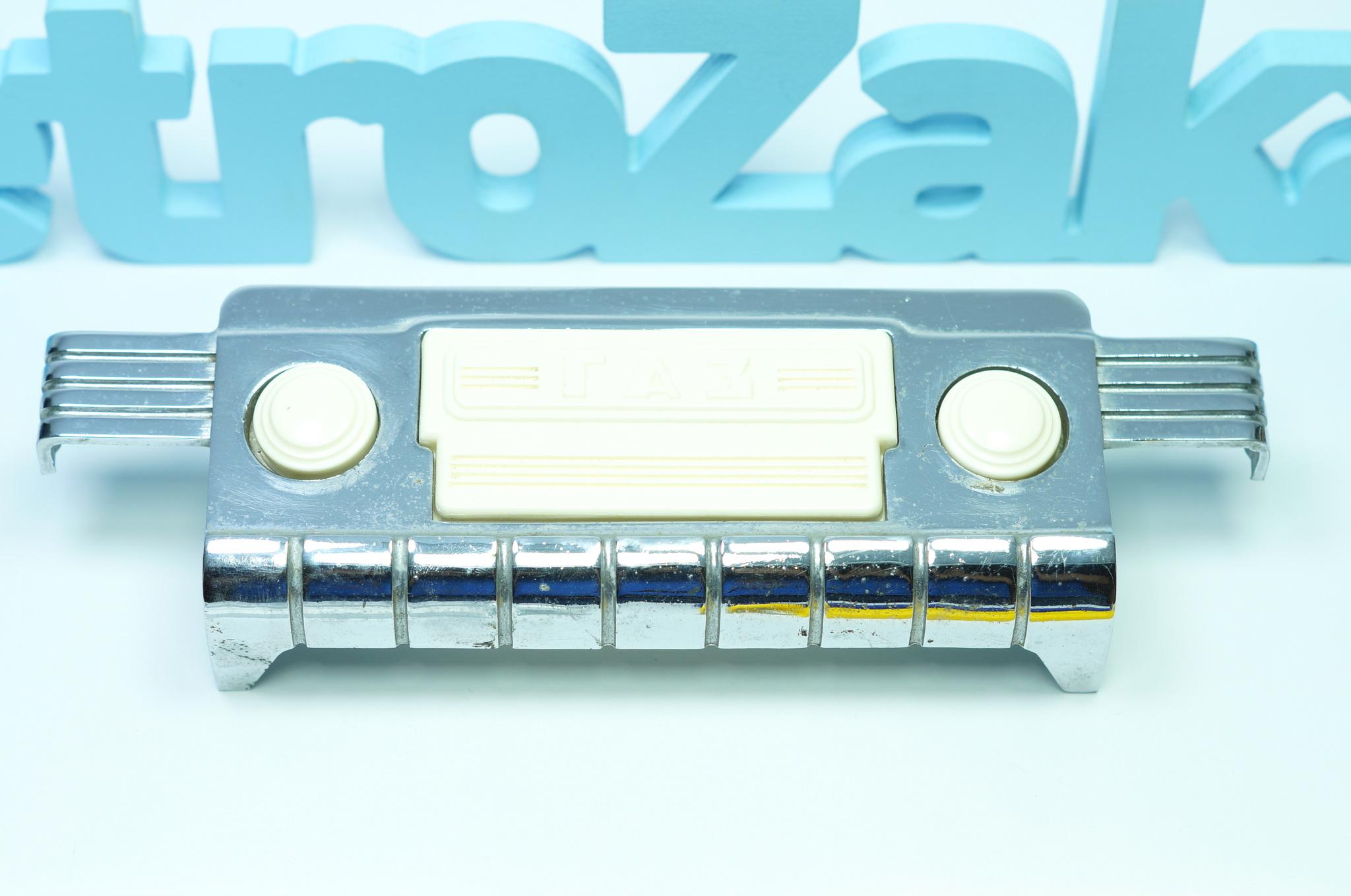 Заглушка радиоприёмника Газ 21