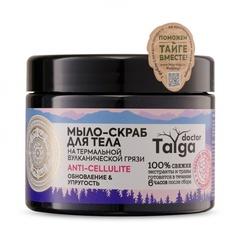 Мыло-скраб для тела Anti Cellulite Обновление и упругость Doctor Taiga Natura Siberica