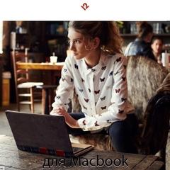 Чехол-книжка кожаный в твердом переплете Twelve South BookBook Vol 2 для MacBook 12
