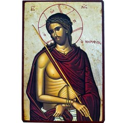 Поругание Христа. Копия старинной греческой иконы.