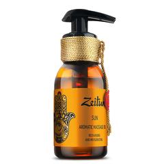 """Ароматическое массажное масло """"Солнце"""" (лемонграсс, грейпфрут, мандарин), Zeitun"""