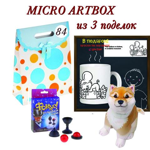 031-9979 MICRO Artbox №84 (универсальный)