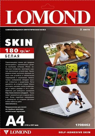 Плёнка самоклеящаяся LOMOND Skin для ноутбуков для струйной печати А4, 2л. (1708462)