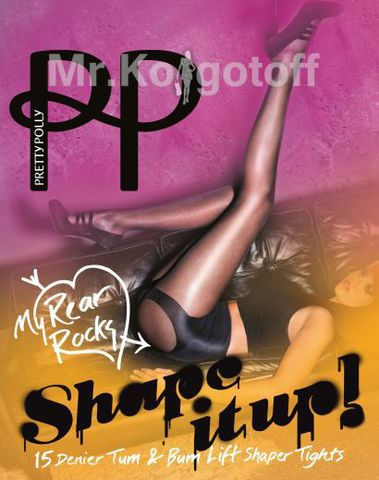 Колготки Pretty Polly Tum and Bum Lift Shaper (ARF1)