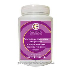 ALG&SPA Peel off Mask Carrot Glucoempreinte- Альгинатная антиоксидантная гликомаска для усталой и возрастной кожи Морковь + Глюкозa