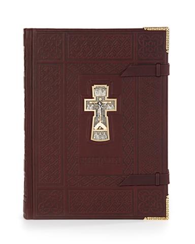 Библия «Рождество»