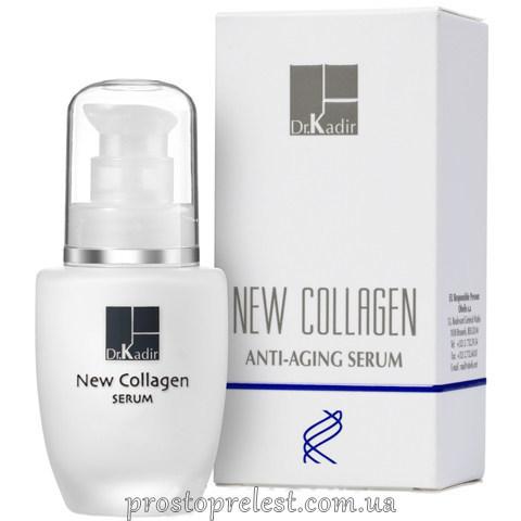 Dr.Kadir NEW COLLAGEN - Крем для кожи вокруг глаз
