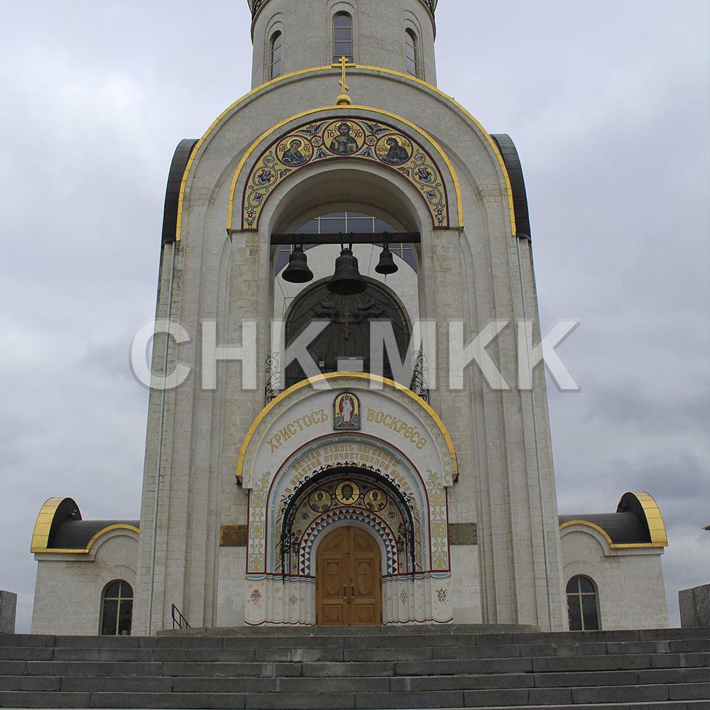 Храм Георгия Победоносца на Поклонной горе г.Москва