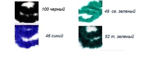 Боа  из пуха 15 - 18 гр., 2  м.