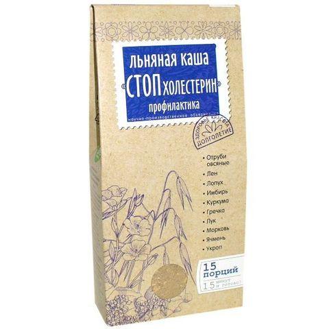 Каша Стоп холестерин 400 г (Компас здоровья)