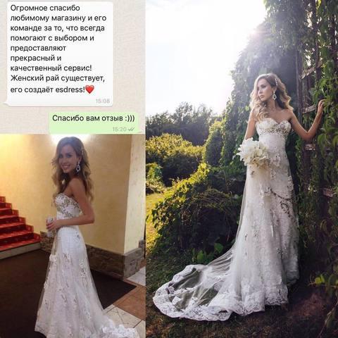 Свадебное платье Jovani