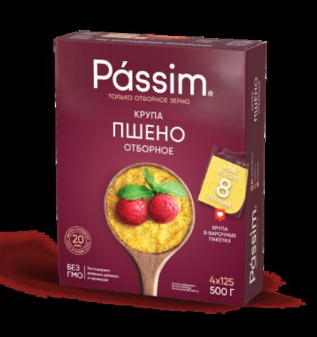 "Пшено ""Пассим"" отборное 4х125г"