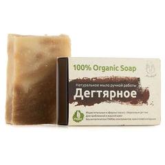 Натуральное мыло Дегтярное