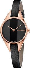 Женские швейцарские часы Calvin Klein K8P236C1