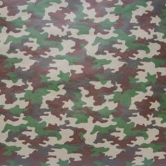 Упаковочная бумага Крафт Камуфляж, (0,72 х 10 м),  1 шт