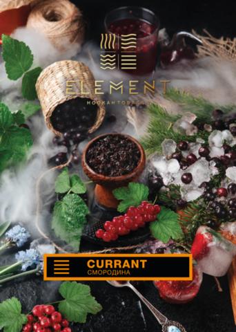 Element Currant (Смородина) земля 200г