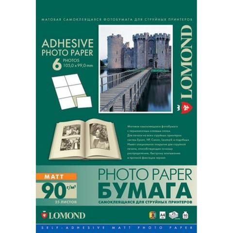 Самоклеящаяся фотобумага Lomond, матовая, A4, (210 x 297 мм), 25 листов, 6 делений (2210033)