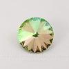 1122 Rivoli Ювелирные стразы Сваровски Crystal Luminous Green (SS47) 10,54-10,9 мм (large_import_files_70_7068cc12583211e39933001e676f3543_ee8cab7bcbd54b97925be86d310895a3)