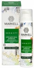 MRK Крем для лица дневной для жирной и комбинированной кожи