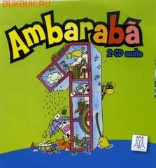 Ambaraba 1 (libro studente +Dx2)