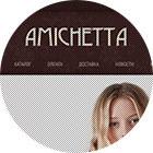 Amichetta