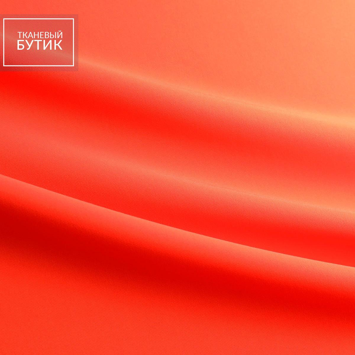 Морковный вискозный креп