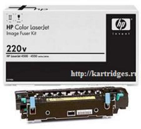 Картридж Hewlett-Packard (HP) C4198A