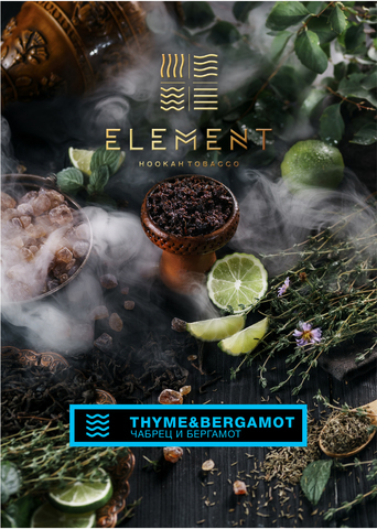 ELEMENT THYME AND BERGAMONT (ЧАБРЕЦ И БЕРГАМОТ) ВОДА 40г
