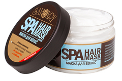 SPA Маска для волос Аквамарин, 270g ТМ Savonry