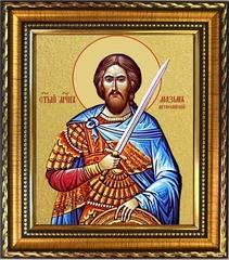 Максим Антиохийский мученик. Икона на холсте.