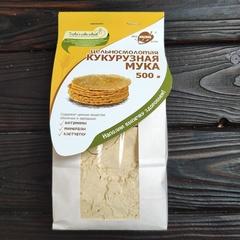 Мука кукурузная цельносмолотая 0,5 кг.
