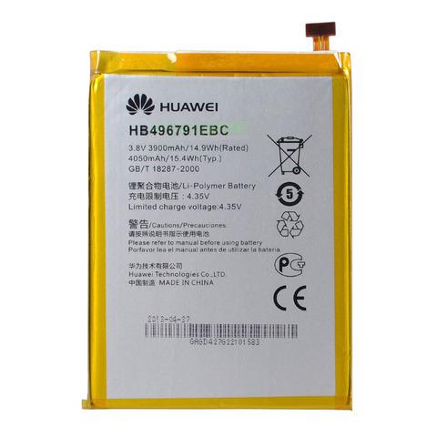 АКБ для Huawei HB496791EBC ( Ascend Mate )