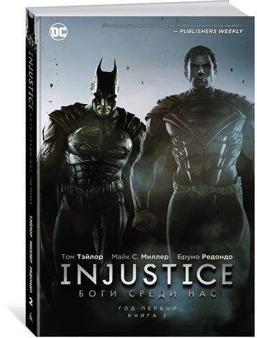 Фото Injustice. Боги среди нас. Год первый. Книга 2
