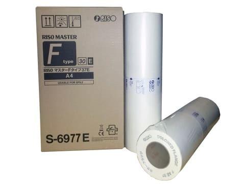 Мастер-плёнка А3 RISO F type 30E для Riso SF-5030, SF-5050 (S-6977)