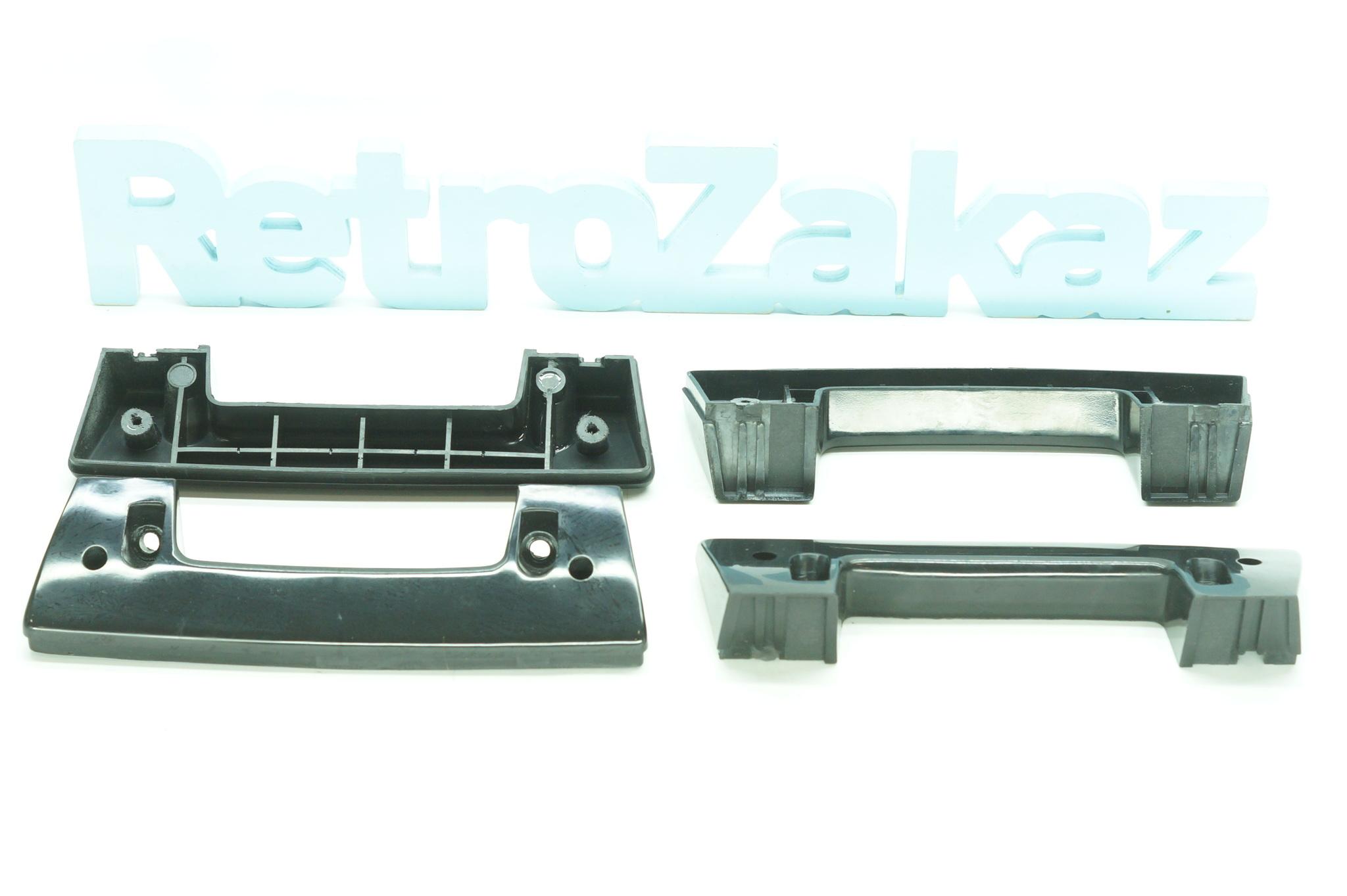 Нижняя часть подлокотников ГАЗ 24 Волга