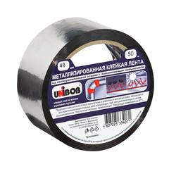 Клейкая лента металлизированная 48 мм х 50 м