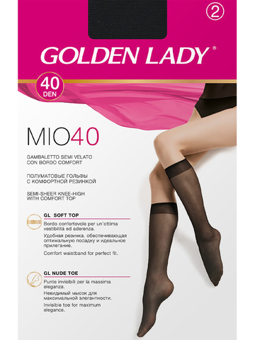 Гольфы Mio 40 (2 пары) Golden Lady