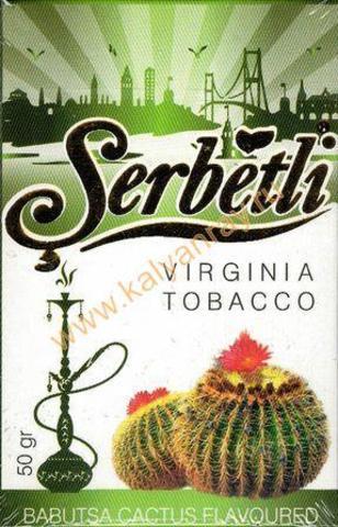 Купить табак Serbetli Babutsa Cactus в Чите