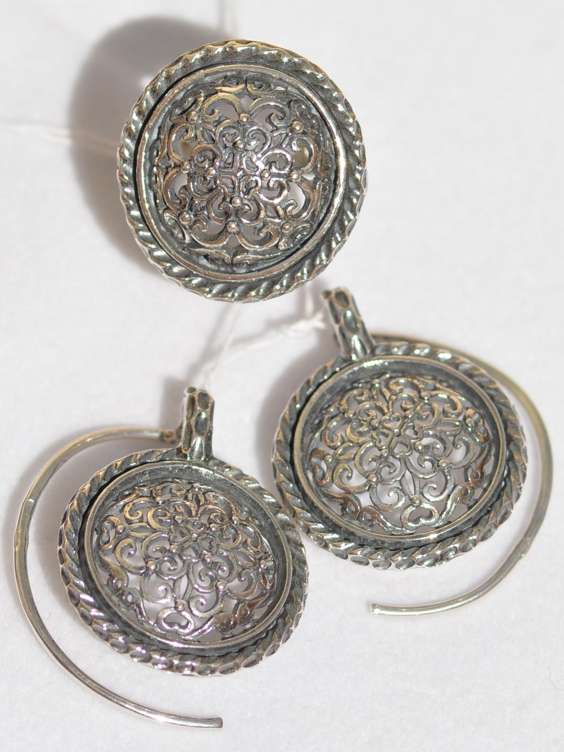 Кемет (кольцо + серьги из серебра)