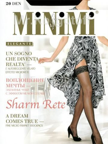 Чулки Minimi Sharm Rete