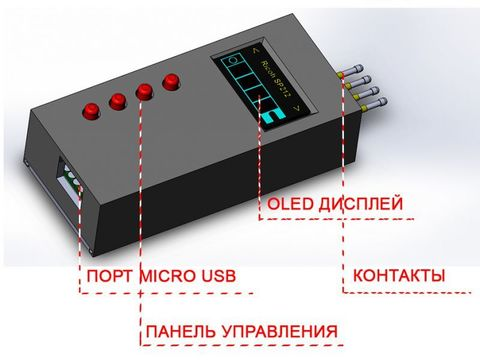 Автономный программатор для монохромных чипов Ricoh