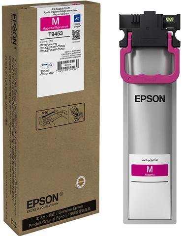 Epson C13T945340  - контейнер повышенной емкости с пурпурными чернилами (5000 страниц)