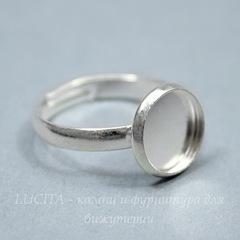 Основа для кольца с сеттингом для кабошона 10 мм (цвет - серебро)